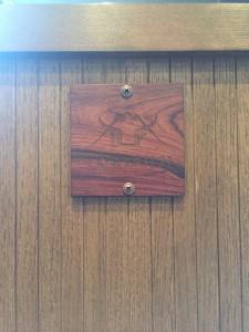 鳥藤 木板①