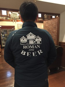 4浪漫ビール