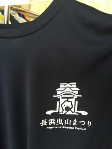 曳山Tシャツ②